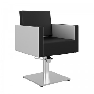 Square Salon Chair